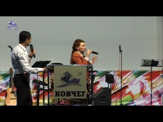Наира Аванесян 1 июля 2012 года -  Прославление и поклонение