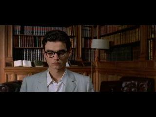 FILMITALIA.TV » Il manoscritto del Principe (2000)
