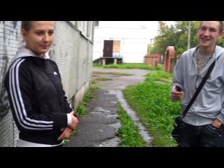 накуренная танюха)))