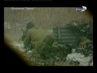 Подвиг 6 Псковской десантной роты погибшей в героическом бою 29 февраля 2000 года в Чечне в Аргунском ущелье