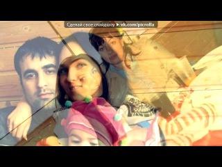 «Шашлычки» под музыку James Blunt - Youe beautiful (OST Служебный роман.Наше время). Picrolla