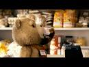 Весёлый плюшевый мишка Тед!