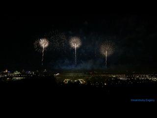 Салют на открытии чемпионата мира по легкой атлетике в Москве