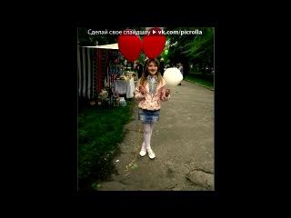 «♥♥♥» под музыку Oceana - Cry Cry. Picrolla
