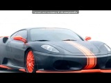 Car под музыку Mims Ft. Sean Kingston, Mr. Vegas, And Vybz Kartel - Like This (Reggae Remix) (Clean). Picrolla