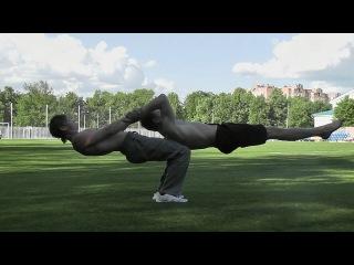 Акробатика, силовая акробатика и огонь