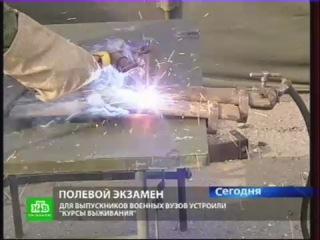 НТВ Сегодня 29 08 2012