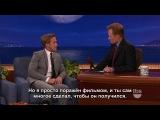 conan show -  ryan gosling / райан гослинг (rus sub)