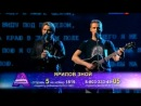 Фактор А 3 Сезон 9 Выпуск 2013 SATRip kinorut