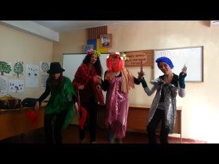 Национальный танец ЮАКИ