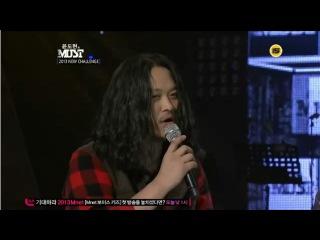 [130106] Sunggyu cut ღ Mnet Yoon Do Hyun's MUST