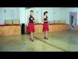 Аргентинское танго .Урок 2 Женские техники.