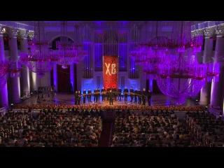 Пасхальный концерт 2012г. с участием Праздничного хора Валаамского монастыря