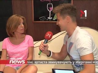 Интервью Юли Волковой для украинского канала «M1»