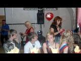 «выпускной**» под музыку Клубные Миксы На Русских Исполнителей - Бум-бум-бум (Dj~Bogdan Remix 2012). Picrolla