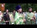 иерей Петр Лифантьев Поздравление в день Престольного Праздника