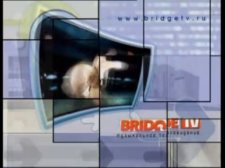Bridge tv, реклама 2005-2006