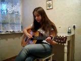 красивая песня под гитару..девушка классно поёт!