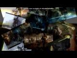 Код под музыку Matthew John Shine - Hope (Call of Duty Ghosts). Picrolla
