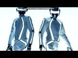 С моей стены под музыку Kanye West feat. Daft Punk - Harder, Better, Faster, Stronger. Picrolla