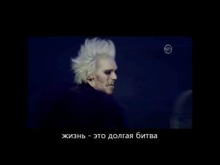 Dracula, L'Amour Plus Fort Que la Mort - Dominer le monde