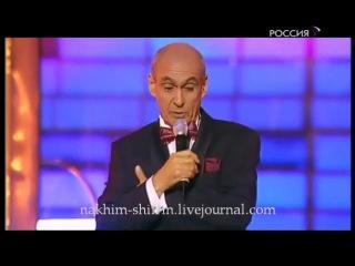 последний Юбилейный концерт Яна Арлазорова ( 2007 год )