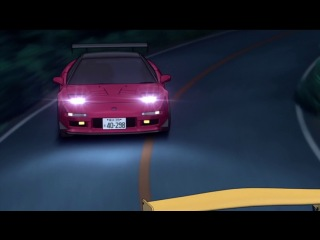 Initial D Fifth Stage / Инициал