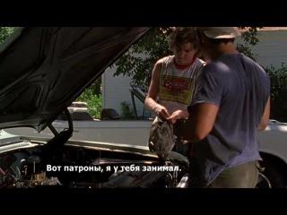 Бездельник / Slacker / Ричард Линклейтер , 1991 ( драма, комедия / США )