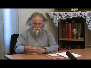 Наместник Оптиной Пустыни об А. И. Осипове (Алексей Ильич Осипов, профессор МДАиС)