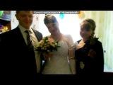 Тёмкина свадьба!!! под музыку Николай Шлевинг - Ах, Эта Свадьба Пела И Плясала. Picrolla