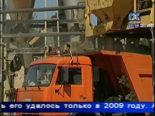 Асфальтовый завод открылся в посёлке Сазоново, Чагодощенского района, Вологодской области