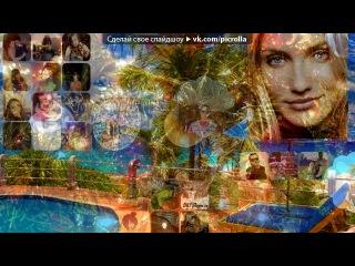 «Я и Мои Любимые Друзья» под музыку Спорт-это красиво! (для всех спортсменов) - (Каратэ,Бокс,Борьба,Дзюдо) (id21746025). Picrolla