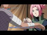 Наруто Ураганные хроники | Naruto Shippuuden 278 серия | ТРЕЙЛЕР | Eng
