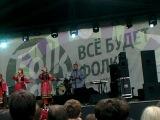 Иван Купала - Родина (дудук - Роман Ломов)