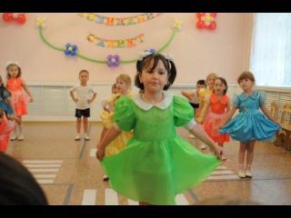 Танец кукол.Моя-самая большая)