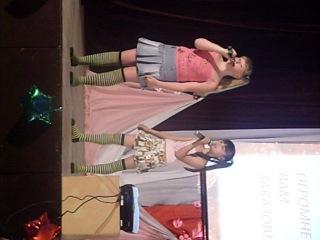 Девчонки классно выступали в современнике:)