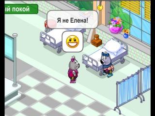 Дневники Вампира 5 серия (последняя в 1 сезоне)