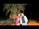 «Весна на Кипре» под музыку Anna Vissi - Kanenas. Picrolla