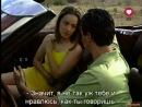 Ради твоей любви  Por tu amor 18 серия (субтитры)