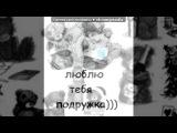 «мішки» под музыку Песня из мультика - Мишки Гамми. Picrolla