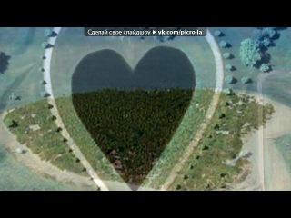 «разбитые серца» под музыку РЭП -  лирика про любовь (Новинки 2011) . Picrolla