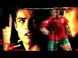 Ronaldo под музыку реклама пепси 2012 Calvin Harris - Lets Go (feat. Ne-Yo)Месси,Агуэро,Лэмпард,Уилшир,Дрогба,Торрес, Аршавин. Picrolla