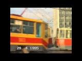 Пермь. 1995. Поездка по городу