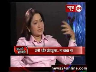 Rani Mukherjee In Aamne Samne