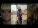 My life ) под музыку Laroux - quicksand(boy 8-bit remix). Picrolla