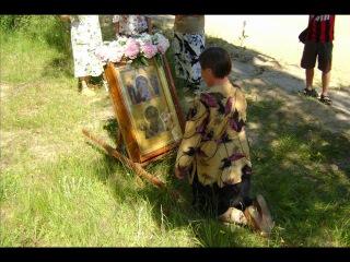 Чудотворная Дуниловская икона Божией Матери и крестный ход к месту явления этой иконы ( Дунилово,Никольский район,Вологодская об