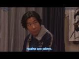 Самурай из нашей школы / Samurai Seventeen 3 [9]