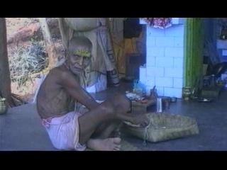 Индия. Тантризм при лечении болезней.