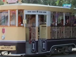 Лидия Красноружева - Голые и смешные - Душ в трамвае