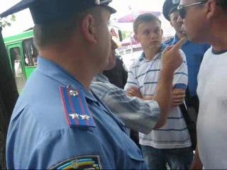 Міліціянти за вказівкою міськрадівців щемлять Свободу